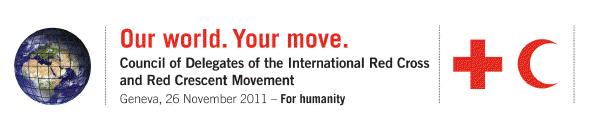 Logo della Risoluzione del 26 novembre 2011