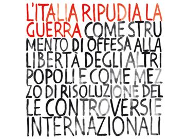 Articolo 11 della Costituzione Italiana